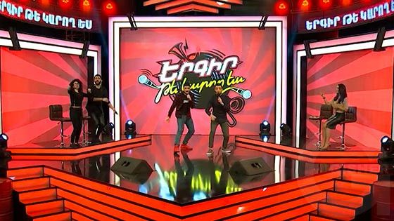 Ergir, te karogh es - Episode 1