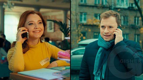 Сашатаня, 5 сезон, 8 серия