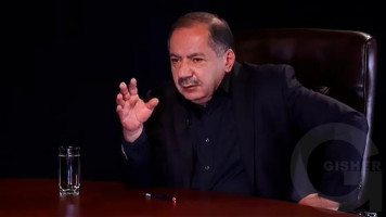 Hayelu araj - Aghvan Vardanyan (20.11.2019)