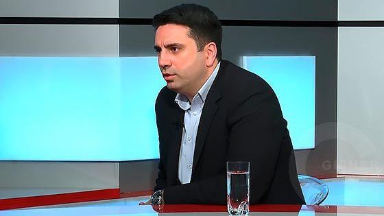 Harcazruyc - Alen Simonyan