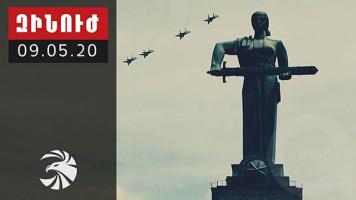 Zinuj - 09.05.2020
