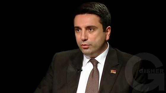 Hayelu araj - Alen Simonyan