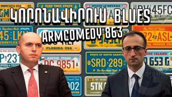 ArmComedy - 863