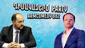 ArmComedy - 882