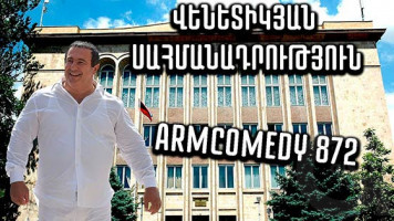 ArmComedy - 872