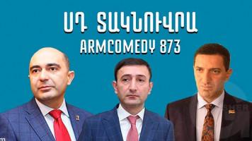 ArmComedy - 873