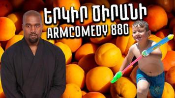 ArmComedy - 880