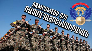 ArmComedy - 878