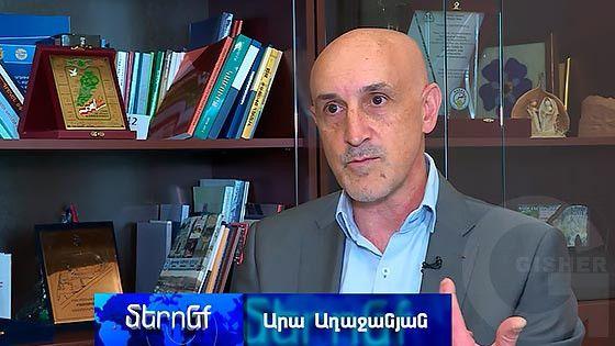 Meronq - Ara Aghajanyan