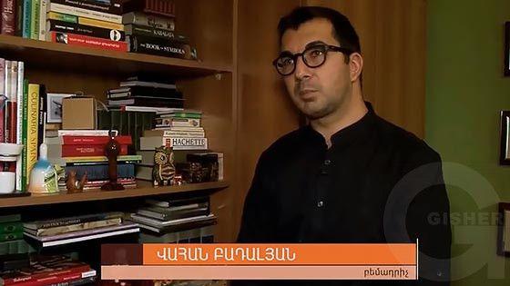 Im gradarane - Vahan Badalyan