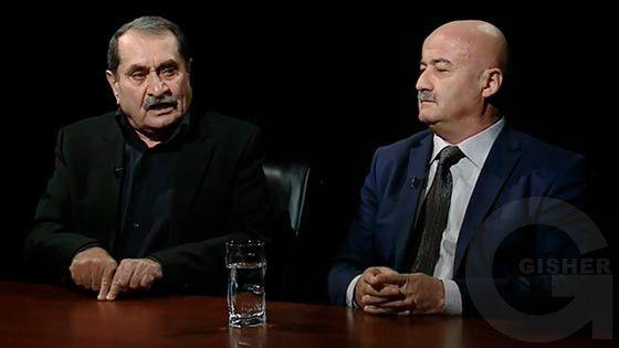 Hayelu araj - Gurgen Yeghiazaryan, Hovik Aghazaryan