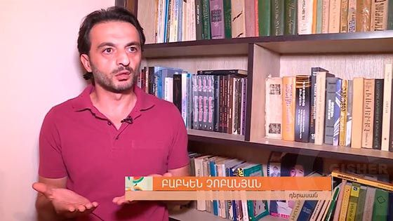 Im gradarane / Իմ գրադարանը