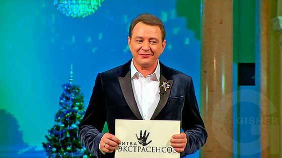 Битва экстрасенсов, 19 сезон, 14 серия