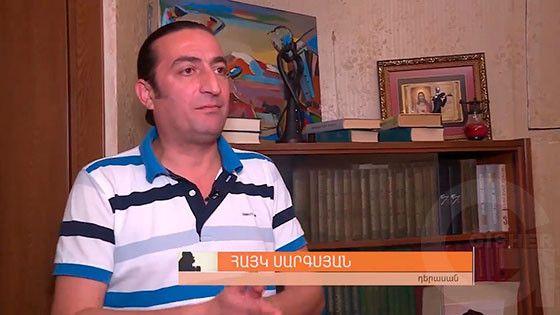 Im gradarane - Hayk Sargsyan