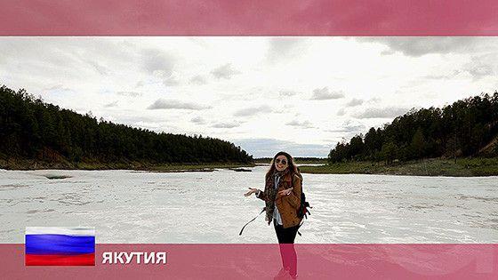 Орел и Решка. Россия. Якутия
