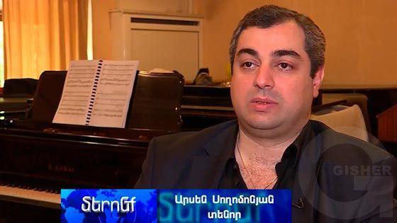 Meronq - Arsen Soghomonyan