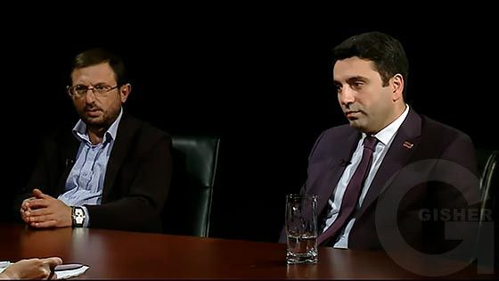 Hayelu araj - Gegham Manukyan, Alen Simonyan